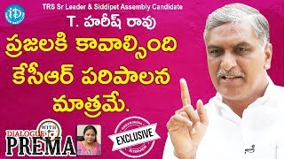 Harish Rao Full Interview: Dialogue With Prema..