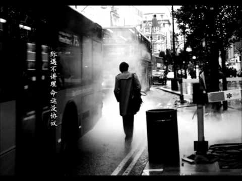 陳奕迅 想哭 歌词.wmv