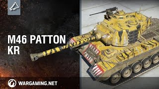 M46 Patton KR Хищник