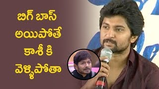 Nani comments on Bigg Boss 2 @ Devadas Movie Press Meet..