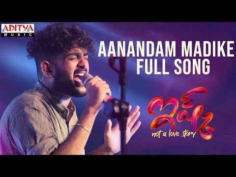 Lyrical song 'Aanandam' from Ishq movie-Teja Sajja, Priya Varrier