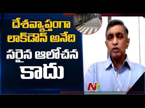 Lockdown is not a solution: Jayaprakash Narayan