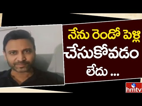 Hero Sumanth reacts to his wedding rumours, shares video