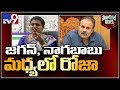 Roja fails to criticize Naga Babu due to Jabardasth show; know why?