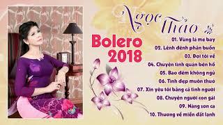 Nhạc Vàng Bolero Chọn Lọc Dễ Nghe Dễ Ngủ | Lk Nhạc Vàng Trữ Tình Bolero Gây Nghiện 2018