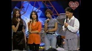 이승연(Seung yeon Lee),고소영(So-young Ko) - 『1996年04月27日「토토즐」【I Love Star】』