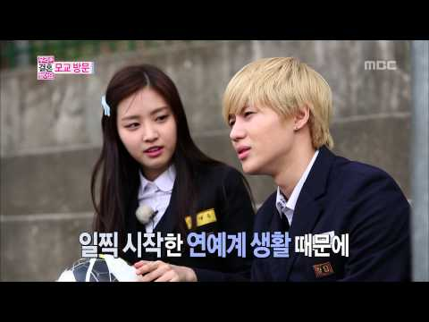Tae-min♥Na-eun Visiting their School