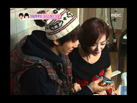 우리 결혼했어요 - We got Married, Jo Kwon, Ga-in(12) #04, 조권-가인(12) 20100102