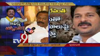 Revanth joining Congress no loss for TDP : Aravind Kumar G..