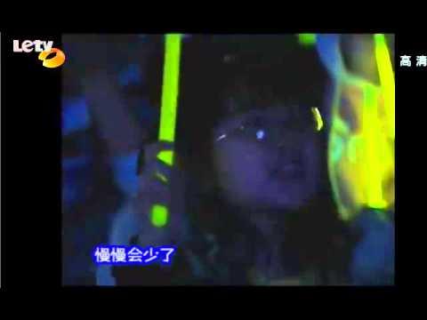 【LIVE】小朋友-李宇春2010南京whyme演唱会