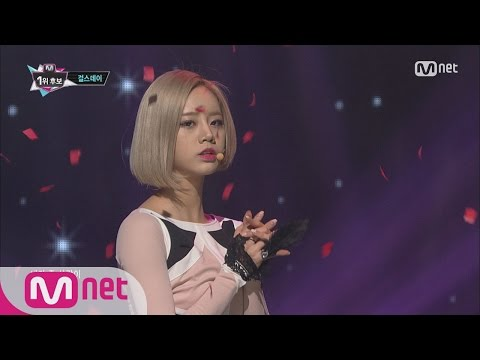 [STAR ZOOM IN] Girl's Day - Something [M COUNTDOWN Ep.365] 151222 EP.44
