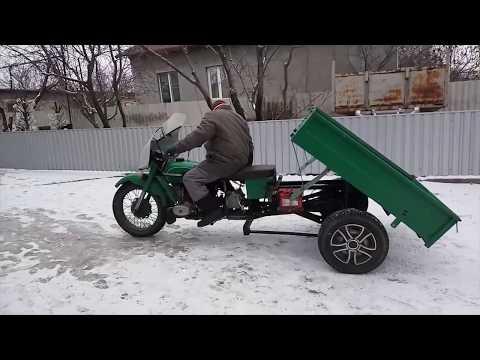 трехколесный мотоцикл иж #5