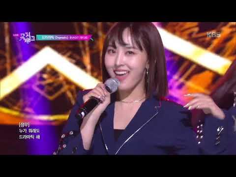 드라마틱 (Dramatic) - BVNDIT (밴디트) [뮤직뱅크 Music Bank] 20190524