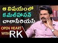 Hero Karthi about Police role comparison with brother Surya- Open Heart With RK