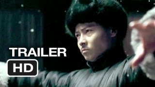 Theatrical Trailer #3