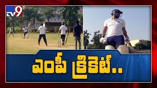 Watch: TDP MP Ram Mohan Naidu Shows Cricketing Skills..