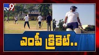 Watch: TDP MP Ram Mohan Naidu Shows Cricketing Skills..