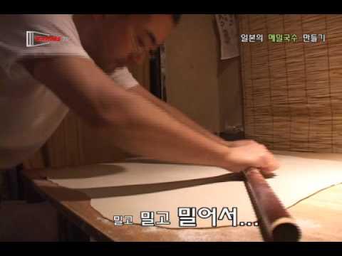How to Make Soba 일본음식-소바(메밀국수)만들기-KARMSTV