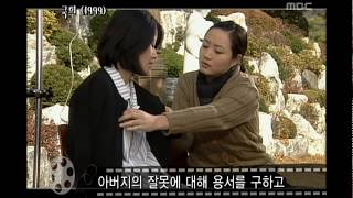 Happy Time, Masterpiece Theater #08, 명작극장 20071209