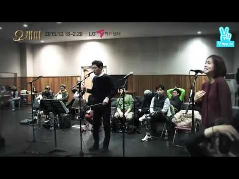 LINA at her musical 'The orchestra pit' practice.  Song by 황정민, 린아