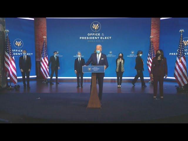 拜登率首批閣員亮相 白宮批准可接受總統簡報