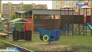 Мэрия Омска объявила о строительстве ещё 9 детских садов