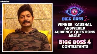 Bigg Boss season 2 title winner Kaushal shares opinion on ..