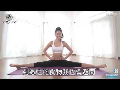 【台灣壹週刊】克拉拉世界第2美 可愛頌逆轉性感形象