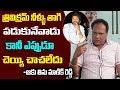 Aravinda Sametha: 'Aku Tinu' fame Manik Reddy about Trivikram