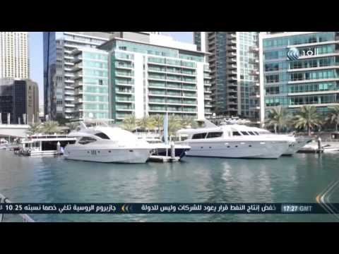 مقابله السيد/ محمد جمال علي قناة الغد