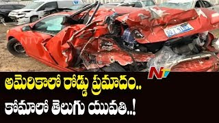 Telugu techie dies in car mishap in the US..