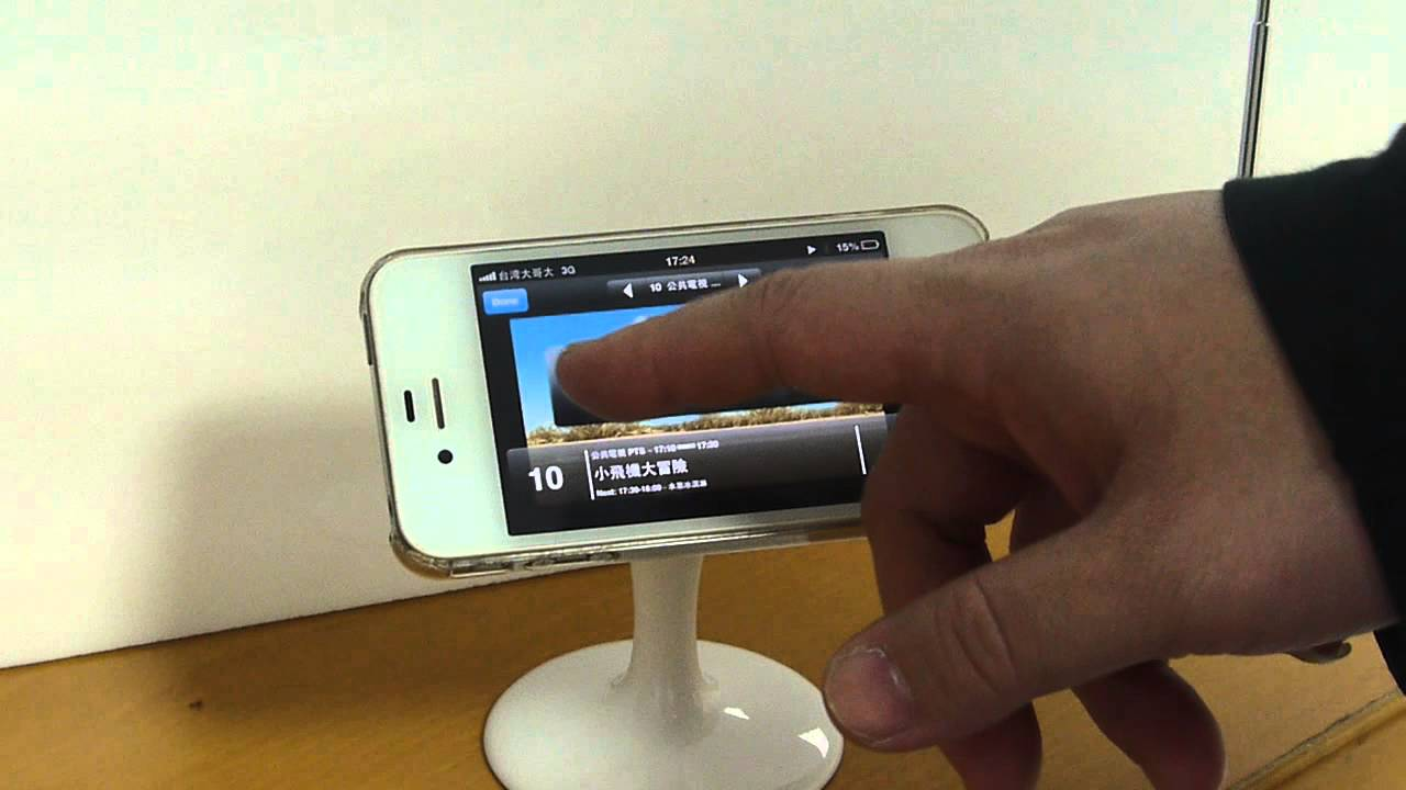 watch videos from iphone on tv idtv mobile tv on your iphone 4s and ipad2 ipad3 19528