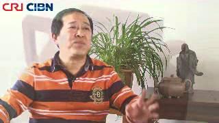 (VIDEO 9PTpN8QWdl0) Bokara vivo de Hua Jian (pri bokaraj tekruĉoj) #CRI
