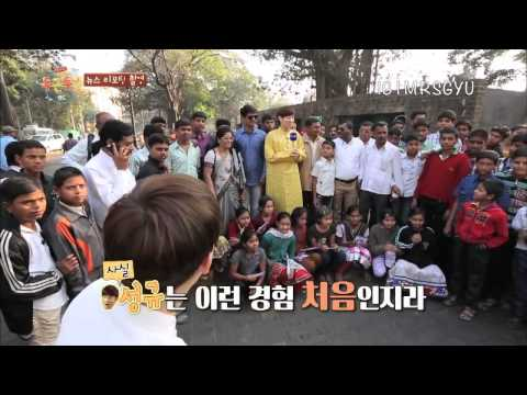 Sungkyu 'Fluttering India' funny scenes (Part 2)
