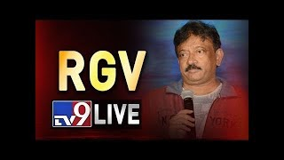 RGV Press Meet LIVE- Vijayawada..