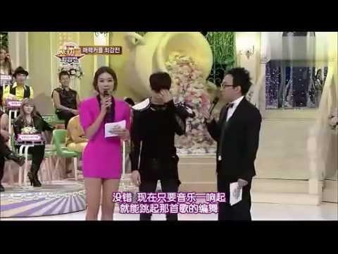 100922 幻想的明星情侣最强戰 2PM 2AM SHINee 劉仁娜 智妍