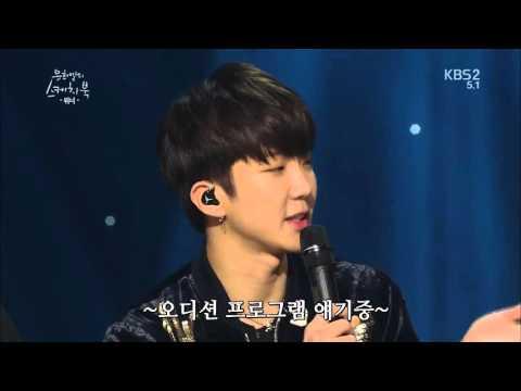 [WINNER]위너 사이다 모음 (feat.YG팬 전용 효자손)