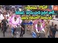 Watch: KTR , Governor Narasimhan Cycle Race