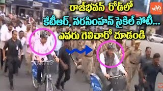 Watch: KTR , Governor Narasimhan Cycle Race..