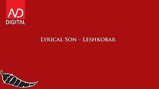 Lyrical Son - Leshkobar