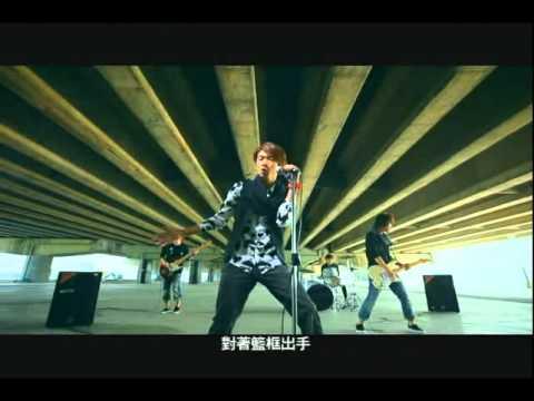 PLAYBOYZ - FUN4 -【讓我放肆】MV