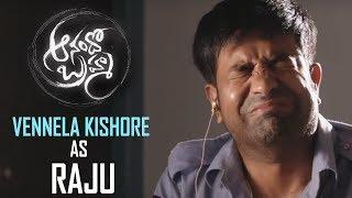 Anando Brahma movie Characters promos(4)- Vennela Kishore,..