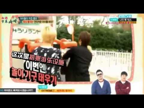 [中字] 130508 SHINee Key@MBC every1 Weekly Idol一周偶像 經常被成員調戲的Idol 4位