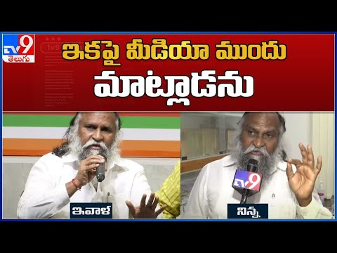 Jagga Reddy puts an end to controversy with TPCC chief Revanth