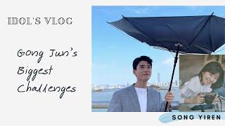 [Eng Sub] Song Yiren and Gong Jun 龚俊 Simon- Play a prank on the crew - IDOL'S VLOG