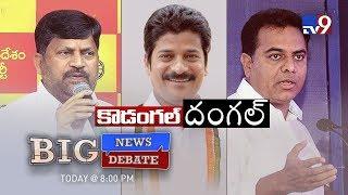 Big News Big Debate    Kodangal By election to impact Telangana politics? - TV9