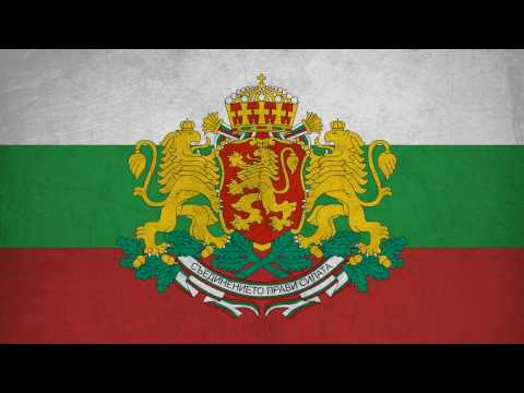 Bulgaria National Anthem English lyrics