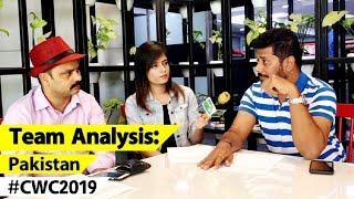 WORLD CUP TEAM ANALYSIS PAKISTAN:  क्या इस पाकिस्तान में है भारत को हराने का दम?   Sports Tak