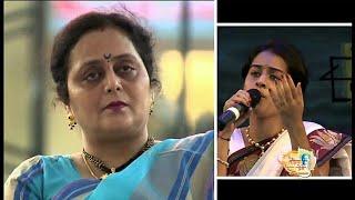 Saanj wel chya varya (Nahu Tuziya Preme)