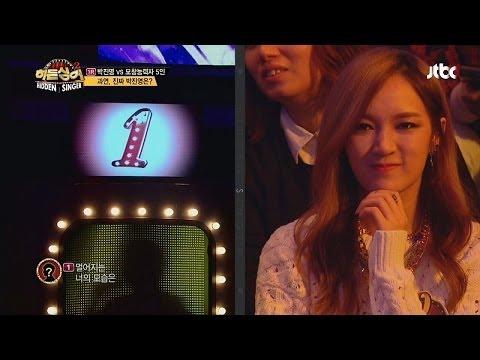 제 1라운드 미션곡, '날 떠나지마'♬ - 히든싱어2 10회 박진영(JYP) 편